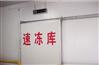 南京生鲜低温冷库安装费用要多少钱