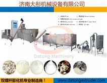變性淀粉生產機械