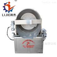LJYZ-1200-豆腐串油炸机不锈钢油炸锅油水混合电加热锅