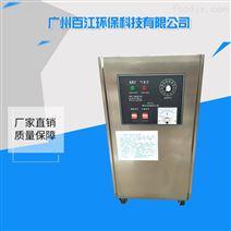 百江10克G臭氧发生器消毒设备移动式