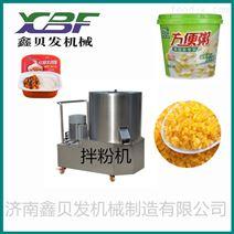 辽源 再造米设备 免蒸方便米饭机械