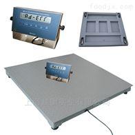 越衡碳钢防爆电子平台秤  小地磅