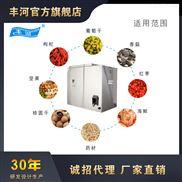 小型茶叶分装机 智能半自动定量分装设备