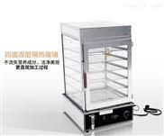 H500-固元膏蒸箱,广州固元膏蒸柜,超市专用固元膏蒸箱