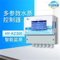 上海智能型pH传感器HY-01