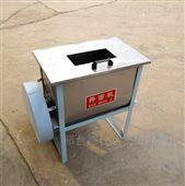 50公斤卧式拌面机