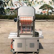 鸭舌盒式气调真空包装机