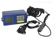 自来水管微漏检测仪,手持式家用水管测漏仪