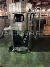 RY-15005L高速离心喷雾干燥机