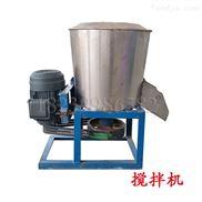 内江米线专用搅拌机 小型家用拌面机 拌料机