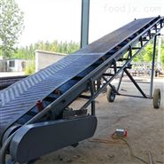 PVC防滑皮帶機 裝倉卸料輸送機廠家X7