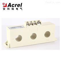 供應安科瑞三相組合式電流互感器