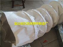 水泥厂卸料口耐磨帆布伸缩布袋