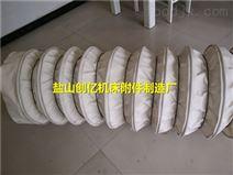 圆形水泥帆布散装机输送布袋