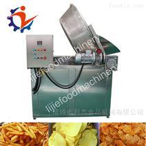 利杰专业供应南瓜饼自动不锈钢油炸锅