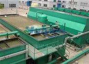 北京养殖厂污水处理设备供应/批发