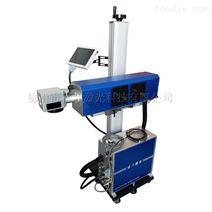 佛山富兰激光二氧化碳激光喷码机在线打标机