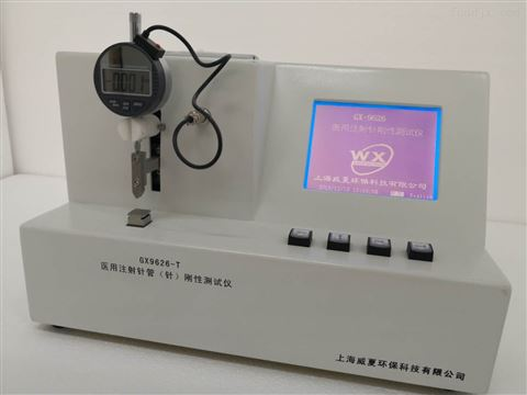 牙科洁治器连接牢固度试验仪