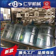 小型桶装水灌装机QGF-张家港仁宇机械