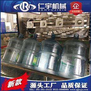 小型桶裝水灌裝機QGF-張家港仁宇機械