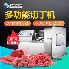 XZ-QD400全自动一次成丁肉类切丁机*