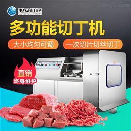 XZ-QD400全自动一次成丁肉类切丁机厂家直销