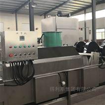 干燥設備廠家果蔬(shu)水果翻轉式風干機