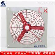 雅明BFAG-600/380V防爆风机BFAG-600/220V