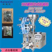 种子包装机 包花种子机械 包保鲜剂颗粒机器
