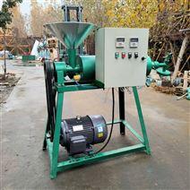 碳鋼粉條機家用電