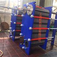厂家直销锅炉用板式换热器  暖水 汽水