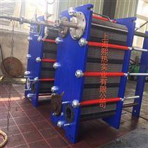 廠家直銷鍋爐用板式換熱器  暖水 汽水