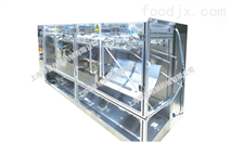 多用途食品全自动给袋式包装机