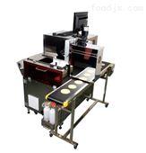 美味与美貌创意饼干设备优选在线食品打印机