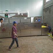 微波设备和技术在印染纺织品烘干行业的应用