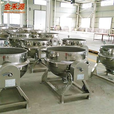 立式蒸煮夹层锅直供