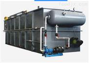 生猪屠宰污水处理设备