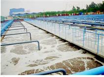 化工废水处理机