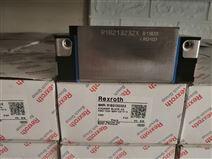 代理原装R185152310力士乐Rexroth滚柱滑块