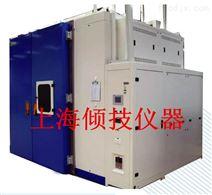 电工元气件湿热环境试验机