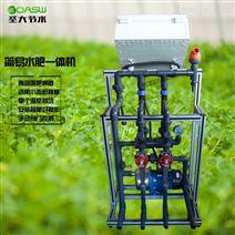 小型農用施肥機型號 農場水肥一體化改造