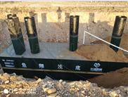 地埋式屠宰污水处理设备机