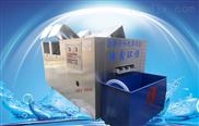 磁分离屠宰污水处理设备