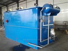污水处理设备ZPQF系列双效溶气气浮机