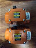 MICRO MOTORS B138F-4/12-208微型電機