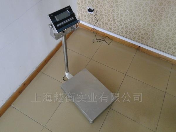 防爆型电子台秤,500Kg不锈钢平台称