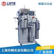 QFN-8000N实验室用小型喷雾干燥机生产厂家价格