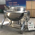 DLSJCG-600L可傾式肉制品夾層鍋醬牛肉鹵煮鍋