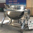 DLSJCG-600L醬牛肉鹵煮鍋 肉制品夾層鍋煮鍋 可傾式