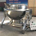 DLSJCG-400L醬鹵夾層鍋